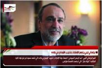 برلماني ليبي يتهم الإمارات بتخريب الأوضاع في بلاده