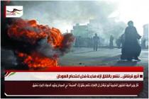 أنور قرقاش .. نشعر بالقلق ازاء مذبحة فض اعتصام السودان