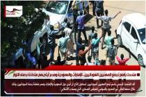 متحدث باسم تجمع المهنيين السودانيين.. الإمارات والسعودية ومصر أياديهم ملطخة بدماء الثوار
