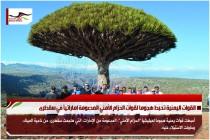 القوات اليمنية تحبط هجوما لقوات الحزام الأمني المدعومة اماراتياً في سقطرى