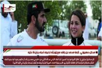 محلل صهيوني.. أزمة محمد بن راشد مع زوجته تضيف أعباء جديدة عليه