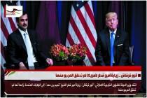 أنور قرقاش .. زيارة أمير قطر لأمريكا لم تحقق المرجو منها