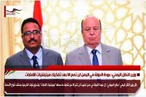 وزير النقل اليمني: عودة الدولة في اليمن لن تمم الا بعد تفكيك ميليشيات الإمارات