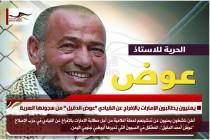 يمنيون يطالبون الإمارات بالإفراج عن القيادي