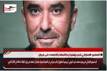السفير الإماراتي لدى روسيا يطالبها بالضغط على ايران