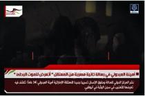 أمينة العبدولي في رسالة ثانية مسربة من المعتقل