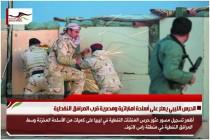الحرس الليبي يعثر على أسلحة اماراتية ومصرية قرب المرافق النفطية