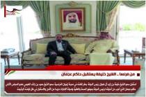 من فرنسا .. الشيخ خليفة يستقبل حاكم عجمان