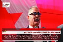 محسن مرزوق رجل الإمارات في تونس معرّض لانهيار حزبه