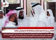 هاني بن بريك المدعوم اماراتياً يدعو لاستهداف التجمع اليمني عسكرياً