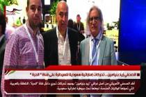 الصحفي زيد بنيامين .. تحركات إماراتية سعودية للسيطرة على قناة