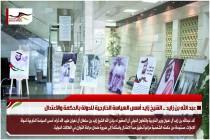 عبد الله بن زايد .. الشيخ زايد أسس السياسة الخارجية للدولة بالحكمة والاعتدال