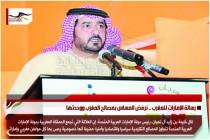 رسالة الإمارات للمغرب .. نرفض المساس بمصالح المغرب ووحدتها