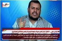 قيادي حوثي .. اتفاق تبادل أسرى مع الحكومة اليمينة يشمل معتقلين اماراتيين