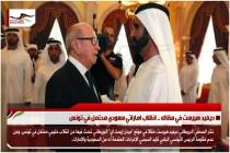ديفيد هيرست في مقاله .. انقلاب اماراتي سعودي محتمل في تونس