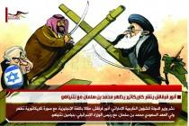 أنور قرقاش ينشر كاريكاتير يظهر محمد بن سلمان مع نتنياهو