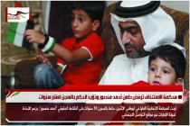 محكمة الاستئناف ترفض طعن أحمد منصور وتؤيد الحكم بالسجن لعشر سنوات