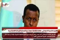 وزير الخارجية الصومالي.. علاقتنا بالإمارات ليست جيدة وتركيا شريكتنا الاستراتيجية