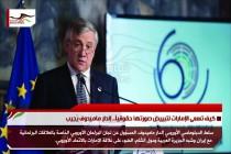 كيف تسعى الإمارات لتبييض صورتها حقوقياً.. إلدار ماميدوف يُجيب