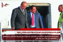 وزير الداخلية والنقل اليمنيان يتعرضان لمحاولة اغتيال فاشلة في شبوة