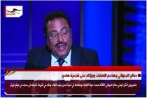 صالح الجبواني يهاجم الإمارات ويؤكد على شرعية هادي