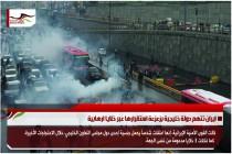 ايران تتهم دولة خليجية بزعزعة استقرارها عبر خلايا ارهابية