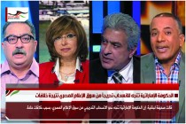 الحكومة الإماراتية تتجه للانسحاب تدريجاً من سوق الإعلام المصري نتيجة خلافات