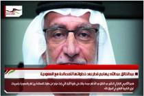 عبدالخالق عبدالله: يهاجم قطر بعد خطواتها للمصالحة مع السعودية