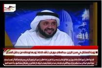 زوجة المعتقل في سجن الرزين عبدالسلام درويش تناشد لإنقاذ زوجها ورفاقه من بطش السجان