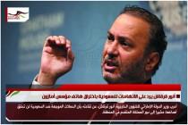 أنور قرقاش يرد على الاتهامات للسعودية باختراق هاتف مؤسس أمازون