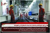 دبي تزود مترو القدس بقطارات مما يساعد الصهاينة على تهويدها