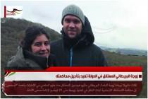 زوجة البريطاني المعتقل في الدولة تفيد بتأجيل محاكمته