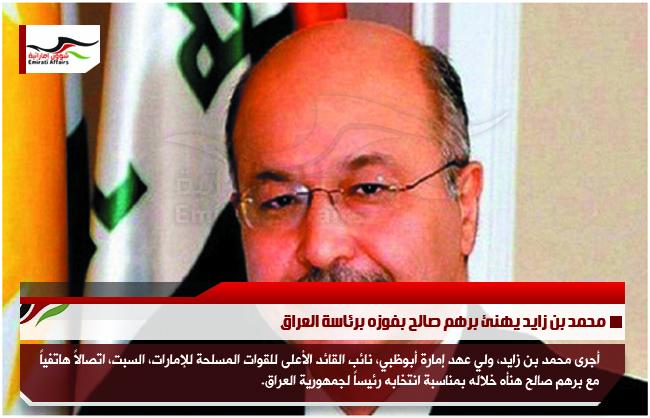 أحمد بن دقر أوقفنا تدهور العملة اليمينة رغم غدر الصديق والعدو في اشارة