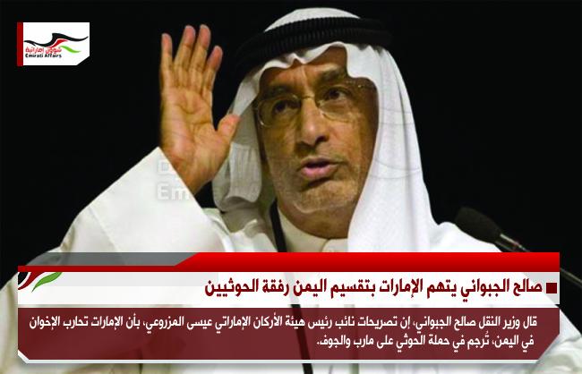 عبدالخالق عبدالله ينفي استئناف الإمارات العمل بالبريد مع قطر