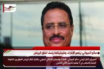 موقع أمريكي: سقطرى أصبحت مركزا للصراع بين الحكومة اليمنية ومسلحين تابعين للإمارات