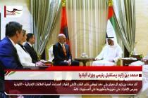 الصحة الإماراتية: تسجيل 277 اصابة بفايروس كورونا