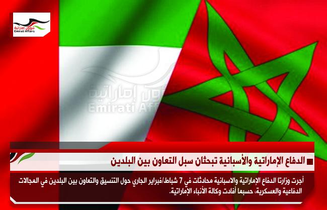 دبلوماسي جزائري: الإمارات تسعى لإحداث فوى بالجزائر وانقلاب بتونس