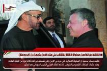 الكشف عن تفاصيل محاولة فاشلة للانقلاب على ملك الأردن بتمويل بن زايد ودحلان