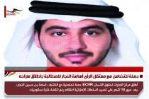 حملة للتضامن مع معتقل الرأي أسامة النجار للمطالبة بإطلاق سراحه