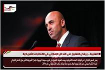 العتيبة .. يرفض التعليق على التدخل الإماراتي في الانتخابات الأمريكية