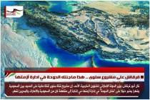 قرقاش على مشروع سلوى .. هذا ماجنته الدوحة في ادارة أزمتها