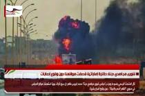 شورى مجاهدي درنة: طائرة إماراتية قصفت مواقعنا دون وقوع إصابات