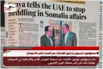 مسؤولون كينيون يحذرون الإمارات من العبث بأمن الصومال