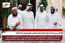 هاني بن بريك المدعوم اماراتياً يهاجم الرئيس هادي ويتوعد بمحاكمته