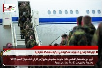دول الناتو تجري مناورات عسكرية في تركيا بمشاركة اماراتية