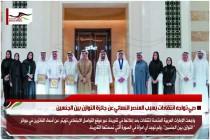 دبي تواجه انتقادات بسبب العنصر النسائي عن جائزة التوازن بين الجنسين