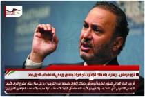أنور قرقاش .. يعترف بامتلاك الإمارات أجهزة تجسس وينفي استهداف الدول بها