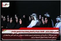 مدير هيومن رايتس .. الإمارات بعيدة عن التسامح ومعارضيها متهمون بالإرهاب