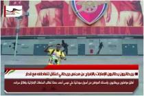 بريطانيون يطالبون الإمارات بالإفراج عن مجنس بريطاني اعتقل لتعاطفه مع قطر