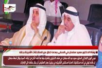 وفاة الدكتور سعيد سلمان في المنفى بعدما ضاق من الملاحقات الأمينة بحقه